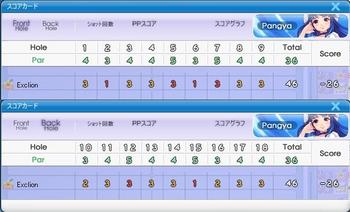 BL_score.JPG