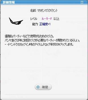 marion_ken.JPG
