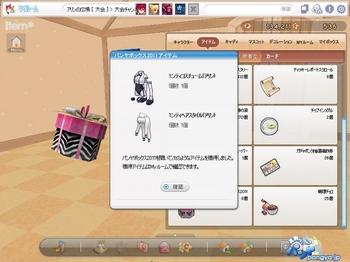 pangya_330.jpg