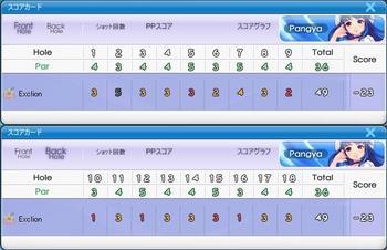 BM_score.JPG
