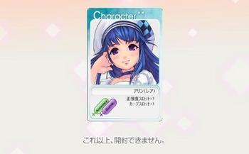 card_arin_rea.JPG
