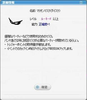 marion_daisuke.JPG